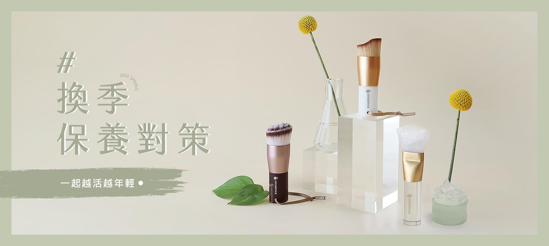 (0320小檔)洗臉刷