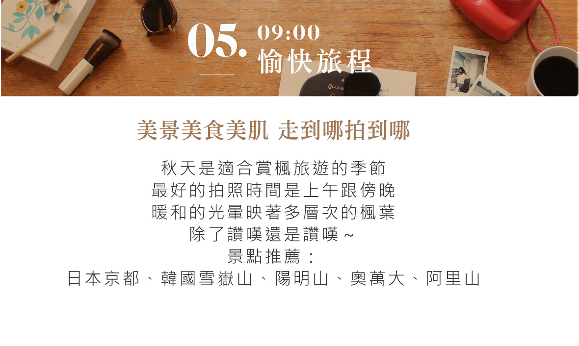 (0920秋旅07)粉底刷、刷具收納包,初秋輕旅,說走就走01