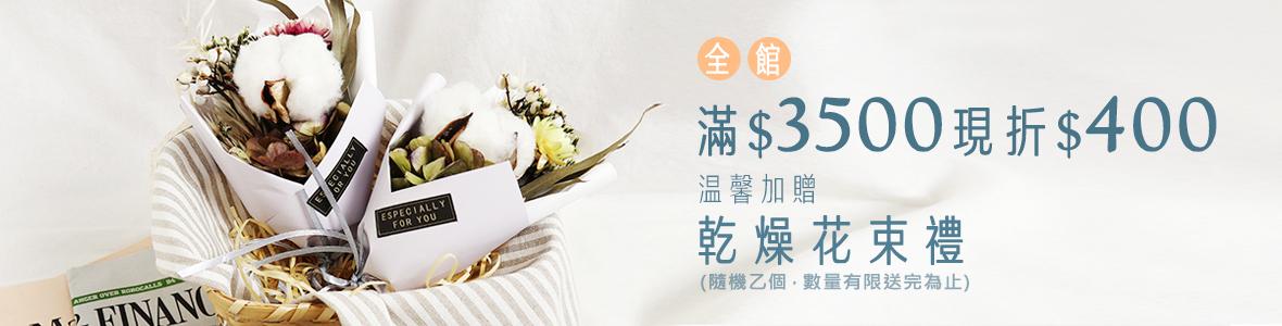 (1127聖誕)派對不NG (小BN)