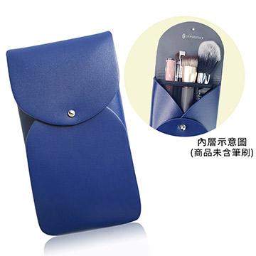 釘扣式妝品刷具兩用袋(藍)