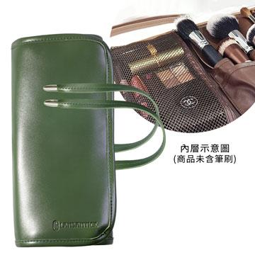全開綁帶式刷具袋(墨綠)