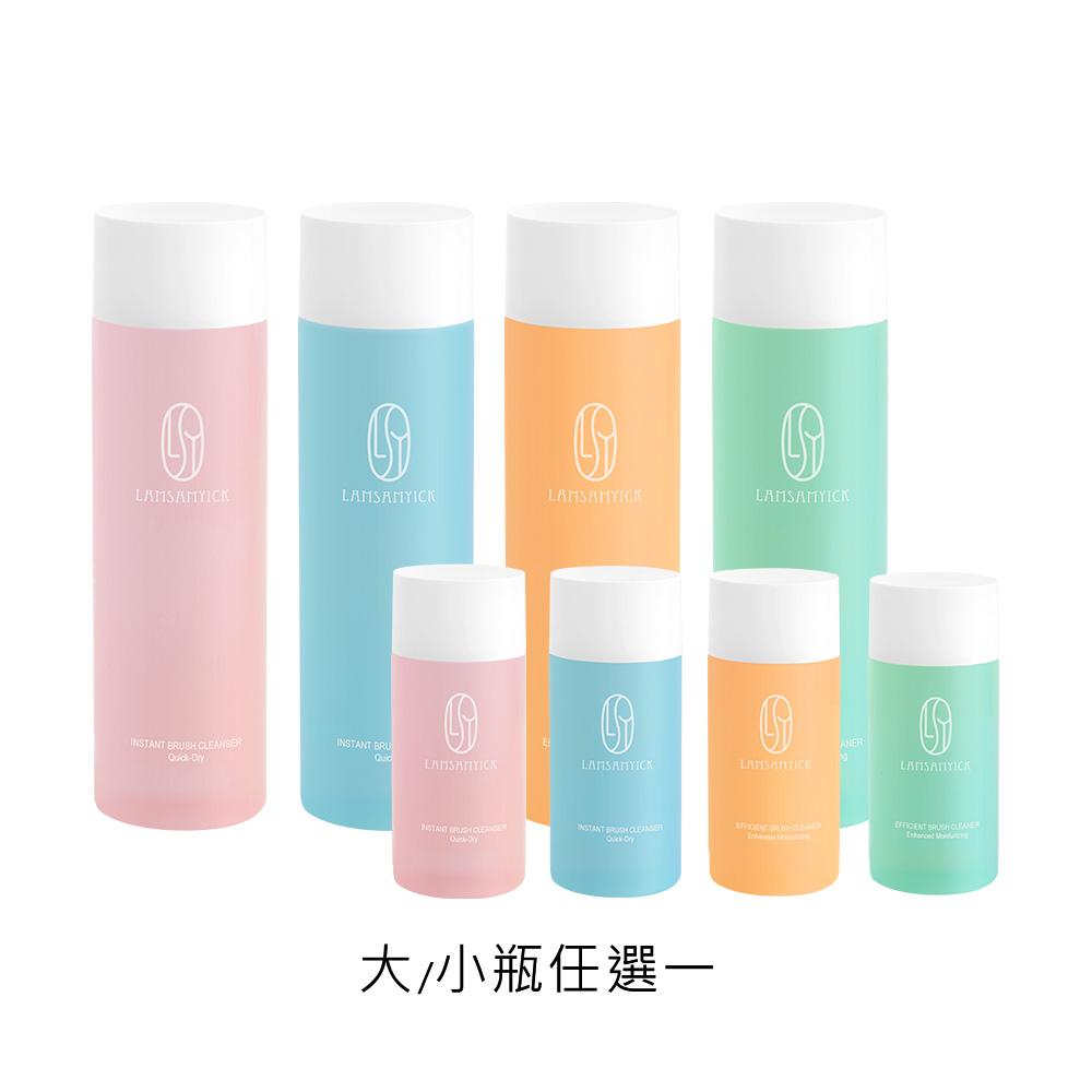 ☆清潔液1+1特惠組