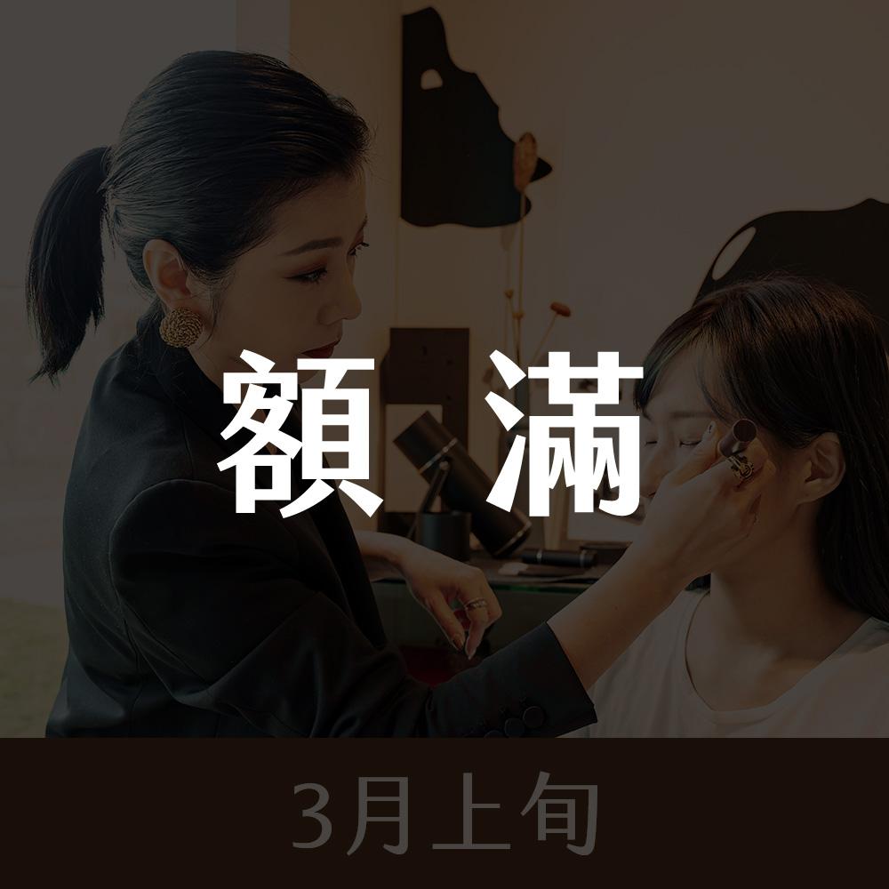 台北松菸-3月上旬