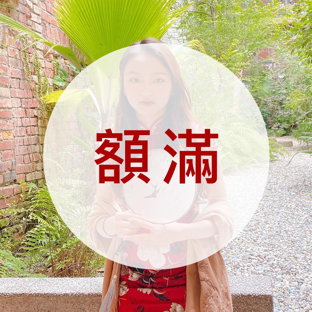 場次:2021/03/07,步入小花園的時空隧道—美妝旗袍之月老體驗,步入,小花園,時空,隧道