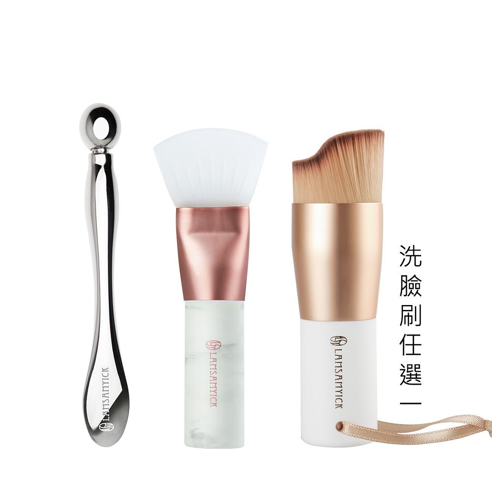 臉部清潔保養組(一般肌)