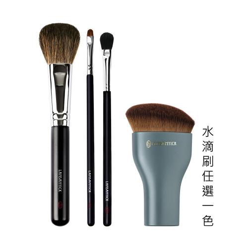 快速妝容組,LSY,LAMSAMYICK,彩妝組合,刷具組合,刷具