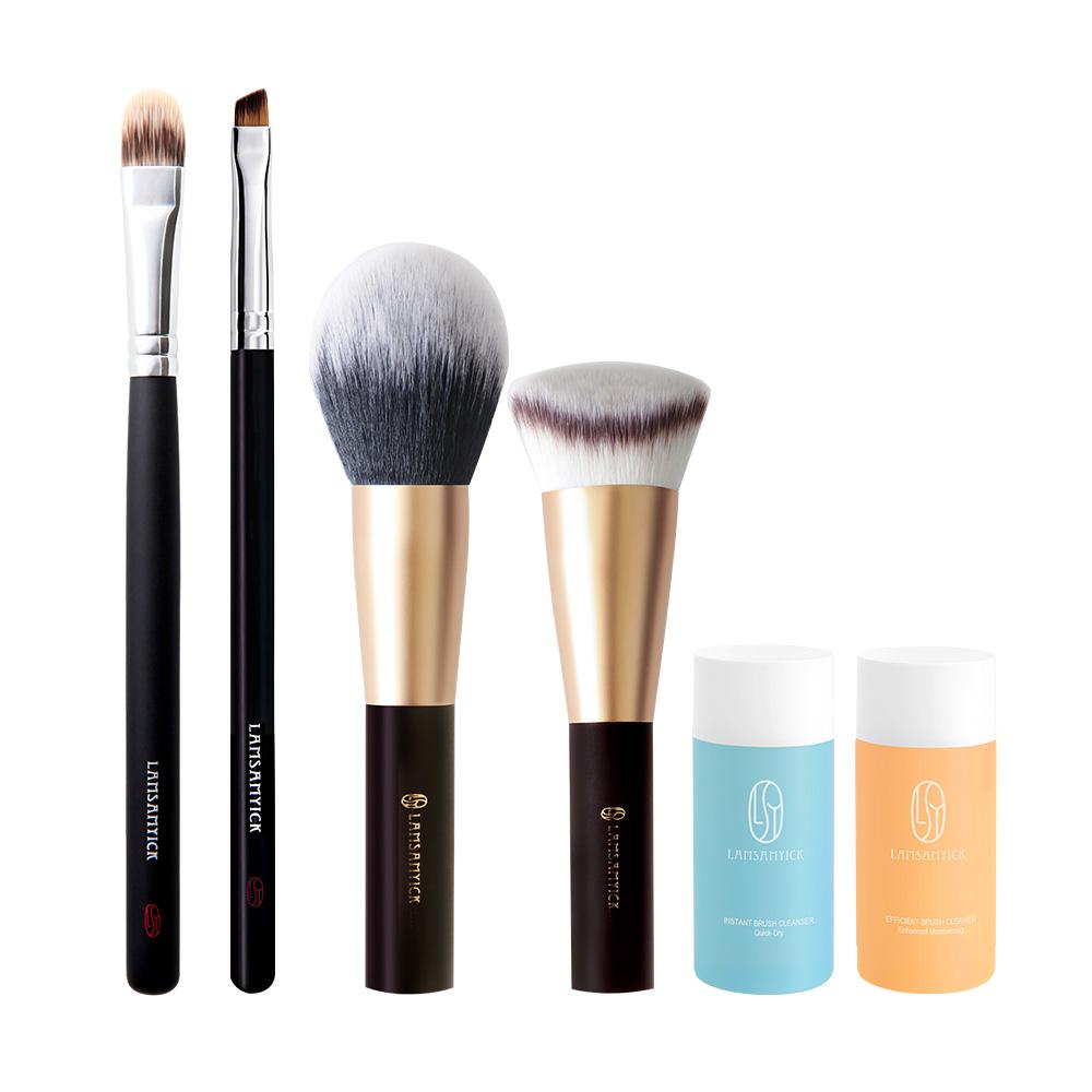 基礎完妝必備組,基礎完妝必備組,LSY林三益,LAMSAMYICK,老店,彩妝
