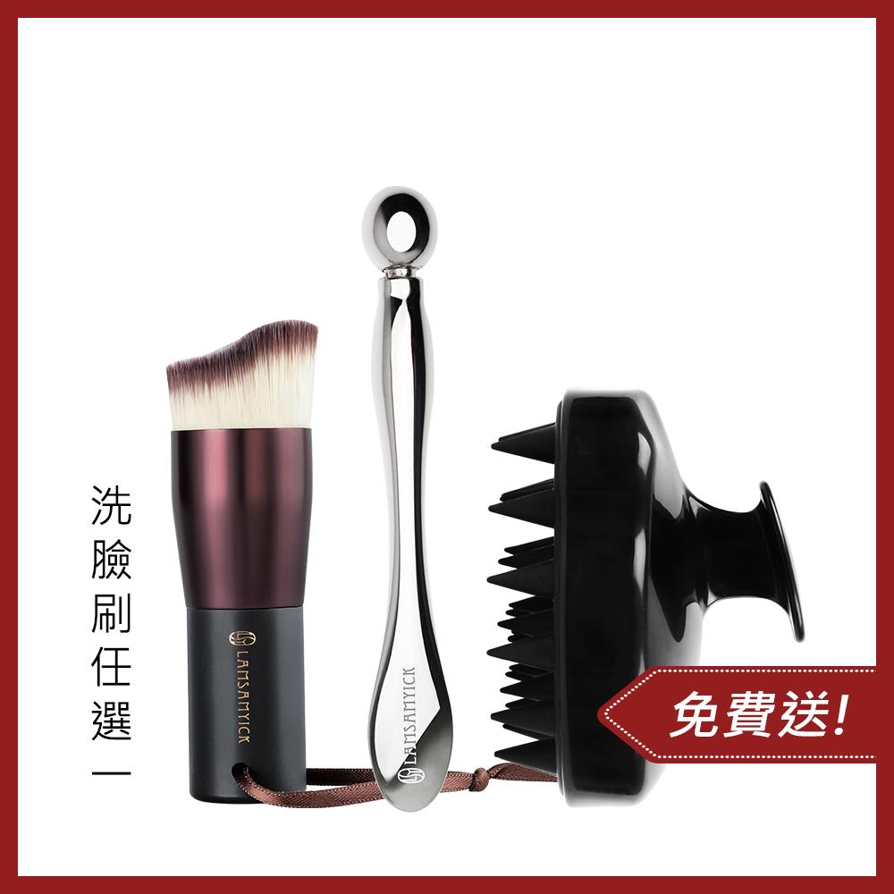 臉部清潔買2送1 (黑),LSY,LAMSAMYICK,林三益,彩妝,彩妝刷