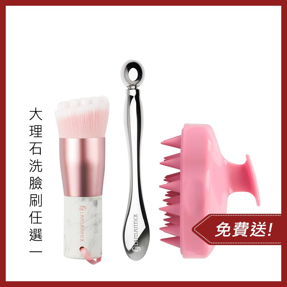 臉部清潔買2送1 (粉) (限量50組),LSY,LAMSAMYICK,林三益,彩妝,彩妝刷