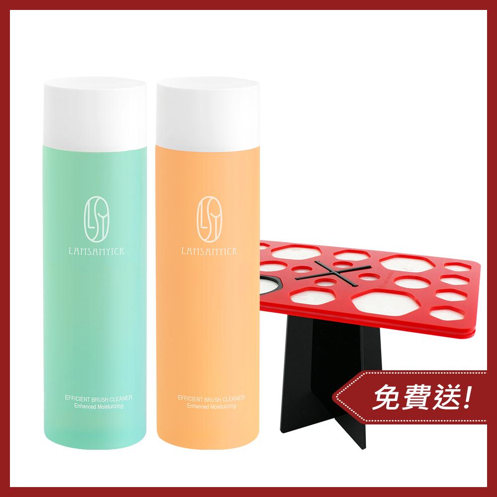 清潔液買2送1組,LSY,LAMSAMYICK,林三益,彩妝,彩妝刷